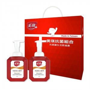 美琪抗菌洗手慕斯禮盒 (2入)
